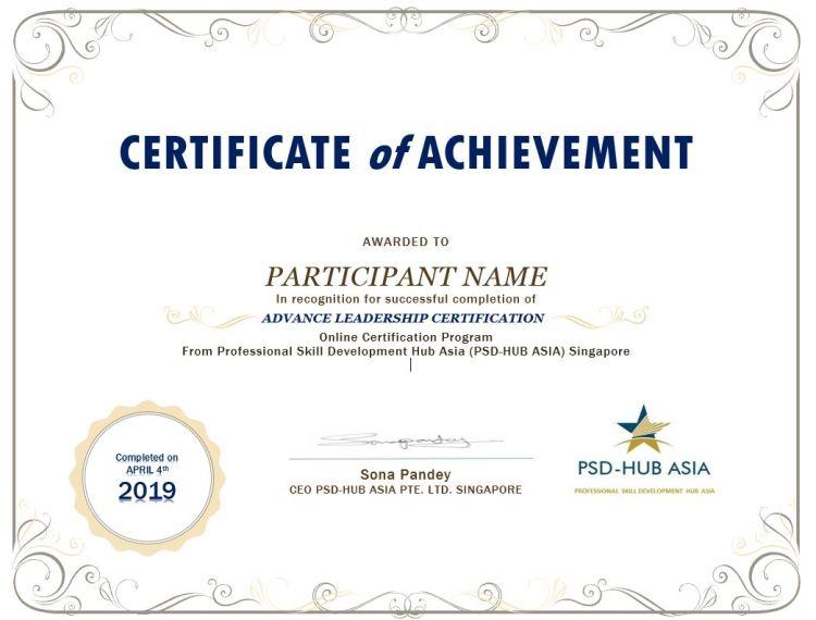 Leadership Certificate image